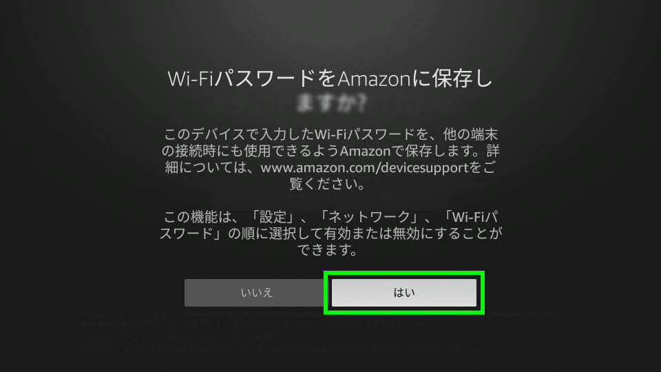 fire-tv-stick-4k-max-setup-guide-10