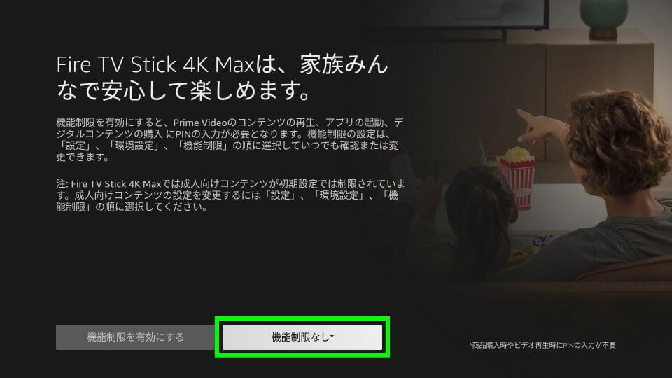 fire-tv-stick-4k-max-setup-guide-12