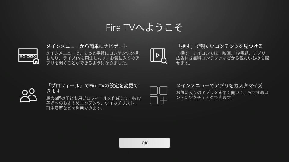 fire-tv-stick-4k-max-setup-guide