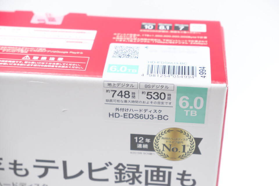 hd-eds6u3-bc-review-benchmark-02