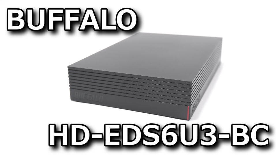 hd-eds6u3-bc-review-benchmark