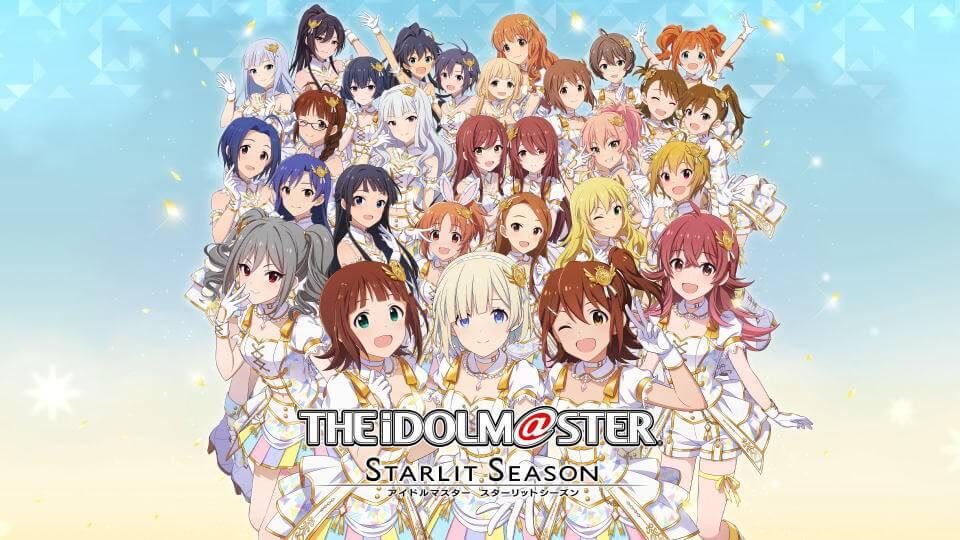 idolmaster-starlit-season-deluxe-edition-tigai-hikaku-spec