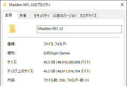 madden-nfl-22-install-size