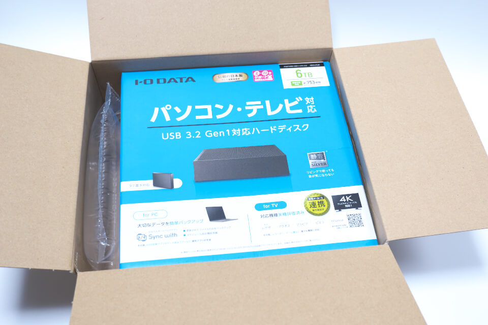 nojima-online-order-hdd-normal-packing-04